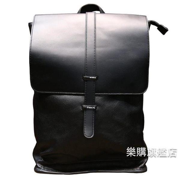 新日韓後背包正韓皮質商務潮流翻蓋時尚背包書包男士旅行包電腦包後背包 耶誕交換禮物