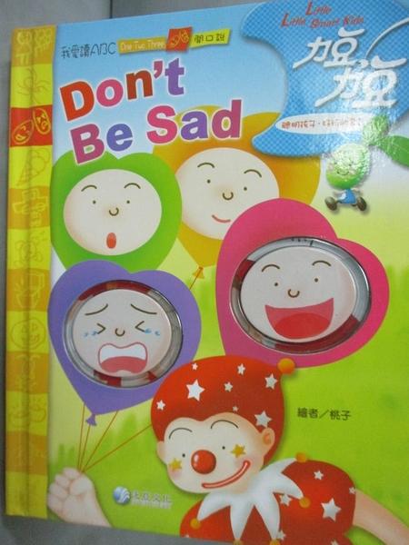【書寶二手書T4/少年童書_YIW】Don t be sad_廖玉蕙, 許玉敏