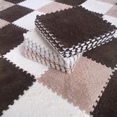 兒童毛絨面地毯拼接臥室滿鋪地板墊子拼圖方塊泡沫地墊榻榻米加厚10片