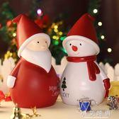 圣誕禮物女孩兒童小禮品存錢罐女生大號可取錢成人創意儲蓄罐 小艾時尚