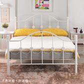 【森可家居】伊甸純潔花園5尺鐵床架 8JX373-2 雙人床架