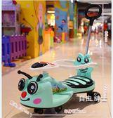 兒童扭扭車1-3歲女孩男寶寶溜溜車萬向輪帶音樂滑行搖擺車妞妞車WY 1件免運