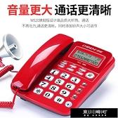 電話機中諾W520有線座式固定電話機 座機 家用坐機辦公室固話來電顯示 快速出貨