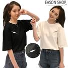 EASON SHOP(GQ0363)韓版...