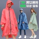 雨衣   大帽檐斗篷女成人徒步背包大號電瓶車雨披單人男女騎行 卡卡西
