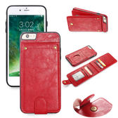 IPhone 6 6S Plus 插卡手機皮套 可拆分款式 錢包款防摔保護殼 支架全包邊軟殼 二合一保護皮套