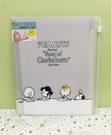 【震撼精品百貨】史奴比Peanuts Snoopy ~SNOOPY A5文件夾-灰書桌#50652