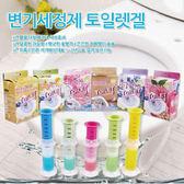 韓國先生JSP 潔廁清香凍(36g) 多款可選【櫻桃飾品】【21199】