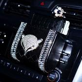 全館免運八折促銷-汽車狐貍車內出風口置物袋車載收納箱掛袋放手機支架儲物盒多功能