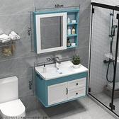 浴櫃 碳纖維浴室櫃組合衛生間洗漱台現代簡約洗臉盆洗手池台盆櫃洗手盆【優惠兩天】
