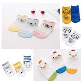 童襪 踝襪 船型 棉質 透氣 舒適 韓版 短襪 造型襪 三雙入 四款 寶貝童衣
