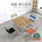 家用簡易便攜式小餐桌手提折疊桌子戶外野餐吃飯【福喜行】