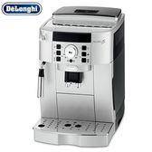 迪朗奇 全自動咖啡機ECAM22.110.SB【愛買】