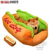 熱狗寵物狗窩貓窩泰迪貴賓柴犬床墊