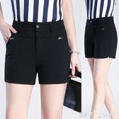 大碼短褲女夏季新款中年高腰顯瘦打底黑色西裝外穿百搭休閒褲 「潔思米」