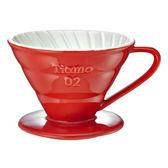 金時代書香咖啡  TIAMO V02陶瓷雙色咖啡濾器組 附滴水盤量匙 2-4人  HG5544R
