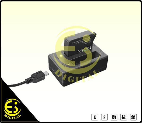 ES數位 AHDBT-501 GoPro HERO5 HERO 6 極限運動攝影機 雙充座 副廠 雙槽 快速充電器 AHDBT 501