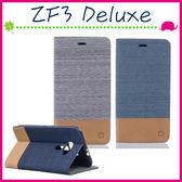 Asus Zenfone3 Deluxe ZS570KL 5.7吋 帆布皮套 牛仔紋手機殼 混拼材質保護套 側翻手機套 支架保護殼