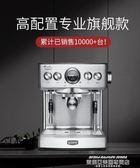 咖啡機TSK-1837B意式咖啡機家用商用全半自動蒸汽式煮咖啡壺 【熱賣新品】 XL 220v