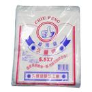 【奇奇文具】STAT 耐熱袋(6兩)5.5 X7 透明