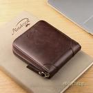 韓版女士錢包短款2020新款拉錬零錢包小卡包男士情侶皮夾子錢夾「時尚彩紅屋」