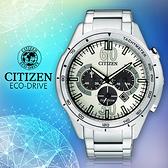 CITIZEN 星辰手錶專賣店 CA4120-50A 男錶 Eco-Drive光動能 不鏽鋼錶殼錶帶 球面強化玻璃鏡面 防水100米