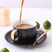 咖啡杯碟陶瓷咖啡杯具帶勺北歐式家用杯子套裝創意輕奢華早餐杯下午茶杯碟 快速出貨