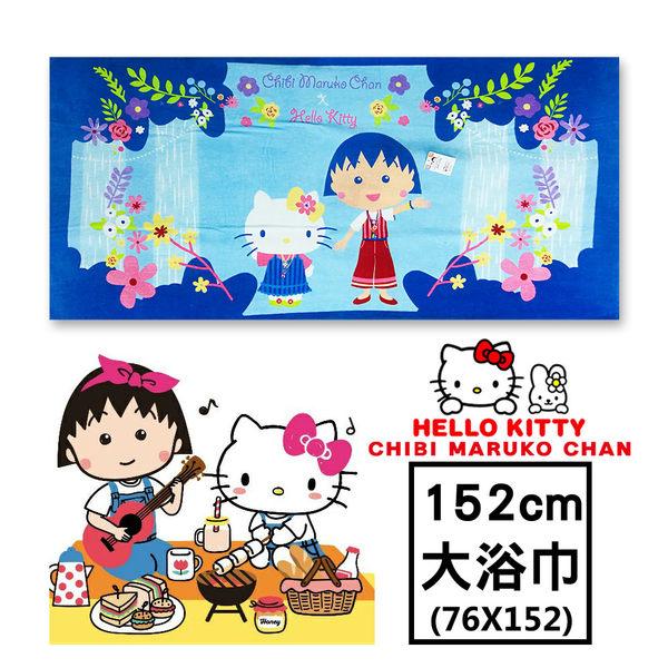 Hello Kitty 凱蒂貓 櫻桃小丸子 聯名 波西米亞款 浴巾 海灘巾 大浴巾 毛巾