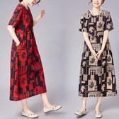 洋裝 連身裙 2019夏新款民族風寬鬆中大尺碼女裝復古印花時尚休閒棉麻短袖連衣裙女