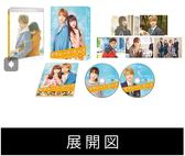 「橘子醬男孩」藍光Premium (尾款)