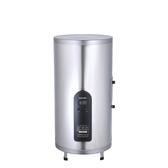 (無安裝)櫻花18加侖直立式速熱式電熱水器(與EH-1851S6同款)熱水器儲熱式EH-1851S6-X