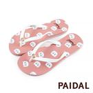 Paidal 甜蜜寵物小白貓條紋平底夾腳涼拖鞋-粉