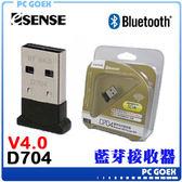 Esense D704 藍芽迷你接收器 50米 V4.0 EDR