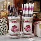 瓷美柯高溫陶瓷筷子筒 瀝水筷籠架 餐具收納盒防霉雙筒創意  巴黎街頭