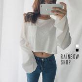 現貨-短版超長袖單口袋上衣-K-Rainbow【AB082406】