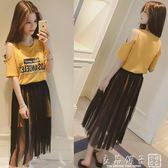 夏季大碼套裝裙新款韓版露肩短袖女t恤網紗半身裙兩件套連身裙      橙子精品