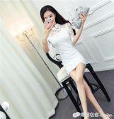 夏季新款韓版時尚女裝性感夜店蕾絲旗袍修身包臀禮服裙連身裙   檸檬衣舍