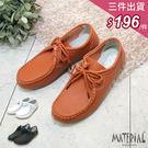 豆豆鞋 素面綁帶大豆豆鞋 MA女鞋 T1939