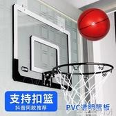 可扣籃免打孔籃球框 宿舍家用室內外投籃筐壁掛式籃球架抖音同款 WD 遇見生活