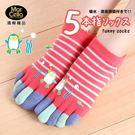 瑪榭 立體膠印五趾短襪-企鵝 MS-21484