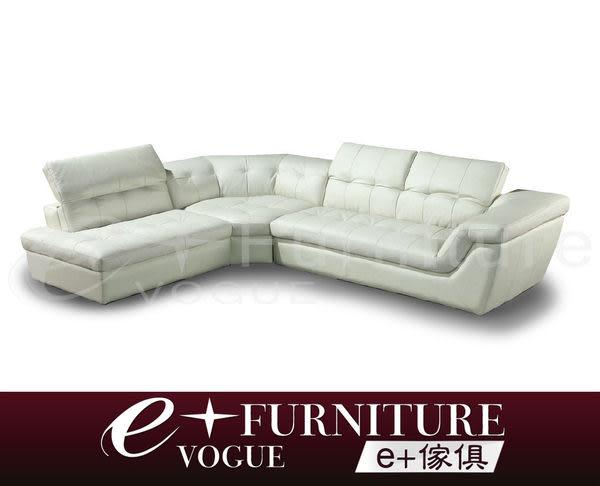『 e+傢俱 』LS44  丹西爾 Denhill 國外名品 頭靠可調整式 L型沙發 | 全牛皮 | 半牛皮 | 皮沙發