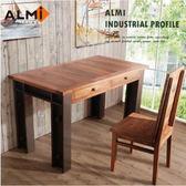 ALMI DOCKER PROFILE- TABLE CUISINE 工業風工作桌