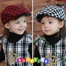 *甜蜜蜜親子童裝*百搭《格子貝蕾款》時尚貝蕾帽  (J2-1)