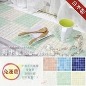 DIY馬賽克磁磚 馬卡龍 (10片/組)淡粉色