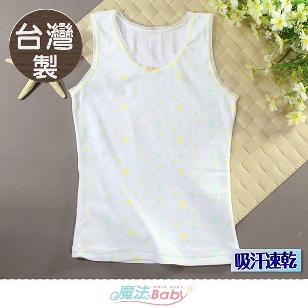 女童背心內衣(兩件一組) 台灣製女童吸汗速乾背心內衣 魔法Baby