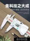 游標卡尺 日本三量量具0-150mm電子數顯卡尺高精度不銹鋼游標卡尺數字測量 洛小仙女鞋