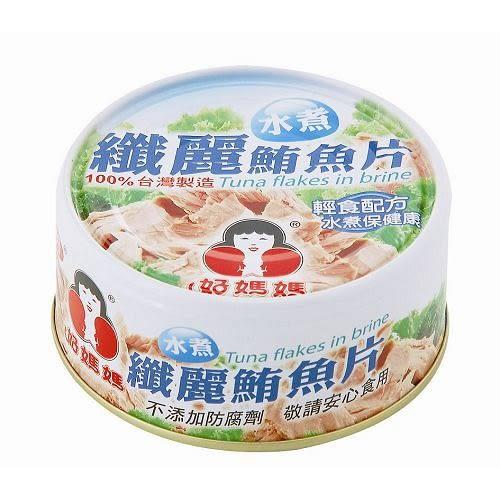 東和水煮纖麗鮪魚片150g*3入【愛買】