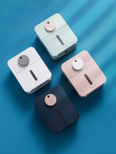 衛生間紙巾盒衛生紙置物架廁所免打孔壁掛式防水抽紙盒創意捲紙架 快意購物網