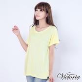 Victoria  斑駁印花上衣-女-玉米色-V8525531