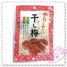 ♥小花花日本精品♥Hello Kitty 日本無籽梅干嘴饞小物嘴饞好物零嘴零食超人氣日本限定 99943608